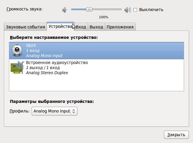 Скачать ubuntu история дистрибутива скриншоты
