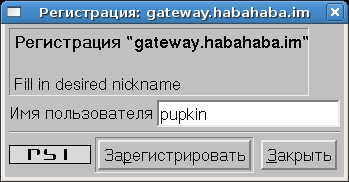 Register on gateway.habahaba.im.png